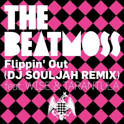 Flippin' Out (DJ SOULJAH REMIX)
